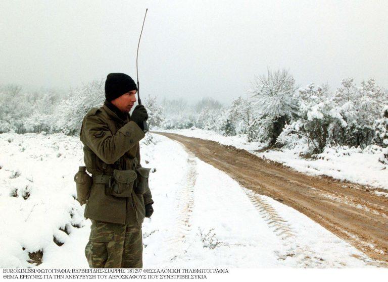 Καστοριά: Οι στρατιώτες κοιμήθηκαν με μπλούζες και μπουφάν -Πετρέλαιο τέλος! | Newsit.gr