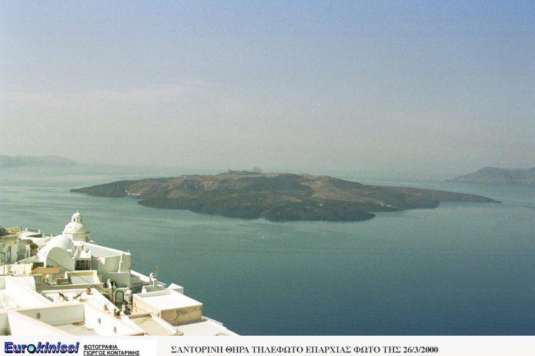 Σαντορίνη: Αποστολή στον βυθό της καλντέρας – Τοποθετήθηκαν όργανα παρακολούθησης   Newsit.gr