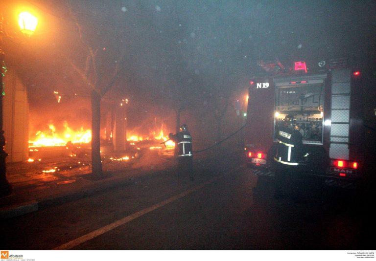 Θεσσαλονίκη: Διαδοχικές φωτιές στο κέντρο της πόλης | Newsit.gr