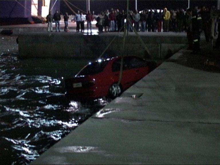 Κεφαλλονιά:»Κοίταξε να σωθεί και άφησε το παιδί μας να πνιγεί στο αυτοκίνητο»! | Newsit.gr