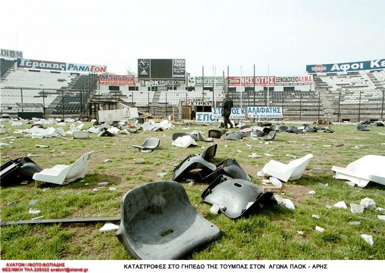 Άγριο ξύλο σε αγώνα ποδοσφαίρου στην Αμάρυνθο | Newsit.gr