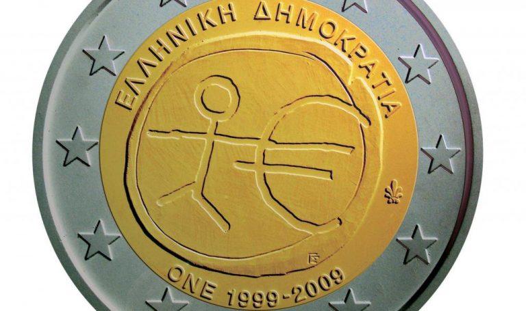 Έφτιαχναν πλαστά ευρώ σε υπόγειο στη Θεσσαλονίκη! | Newsit.gr