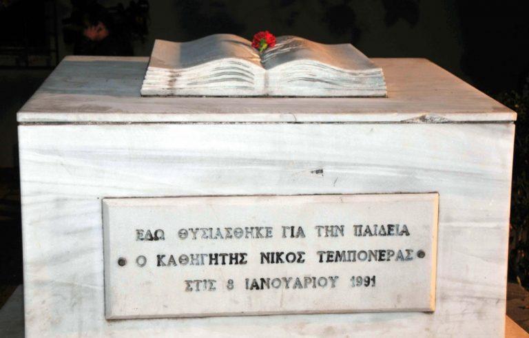 Συλλαλητήριο της ΟΛΜΕ στις 13/01 στη μνήμη Τεμπονέρα   Newsit.gr