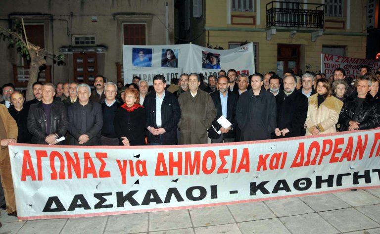 Συγκέντρωση στη Θεσσαλονίκη για τα 20 χρόνια από την δολοφονία του Τεμπονέρα   Newsit.gr