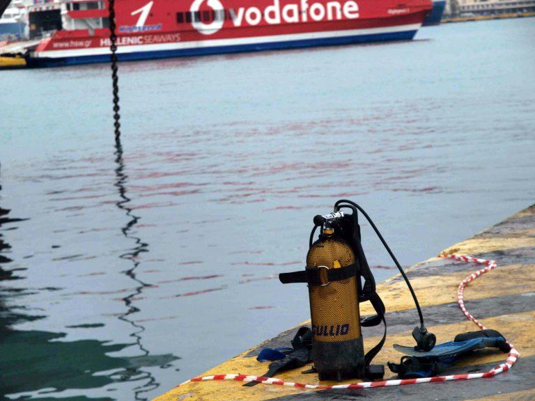 Βόλος: Πτώμα στην κεντρική προβλήτα του λιμανιού!   Newsit.gr