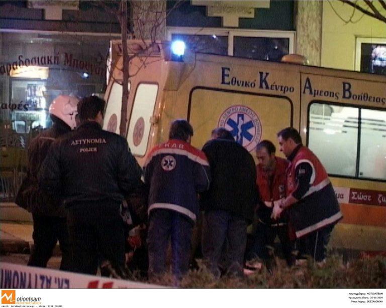 Λακωνία:Χαροπαλεύει υπάλληλος εταιρείας που δέχθηκε χτυπήματα στο κεφάλι με λοστό! | Newsit.gr