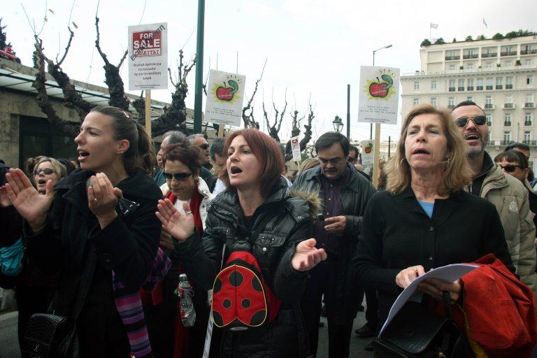 Χανιά: Επίσχεση εργασίας των αναπληρωτών εκπαιδευτικών | Newsit.gr