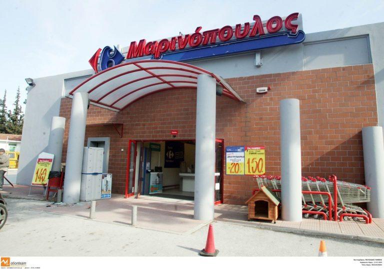Σεισμός στην αγορά! Αίτηση υπαγωγής στον πτωχευτικό κώδικα υπέβαλε η Μαρινόπουλος ΑΕ!