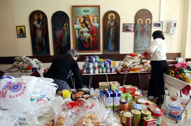 Θεσσαλονίκη: Συλλογή τροφίμων για άπορους | Newsit.gr