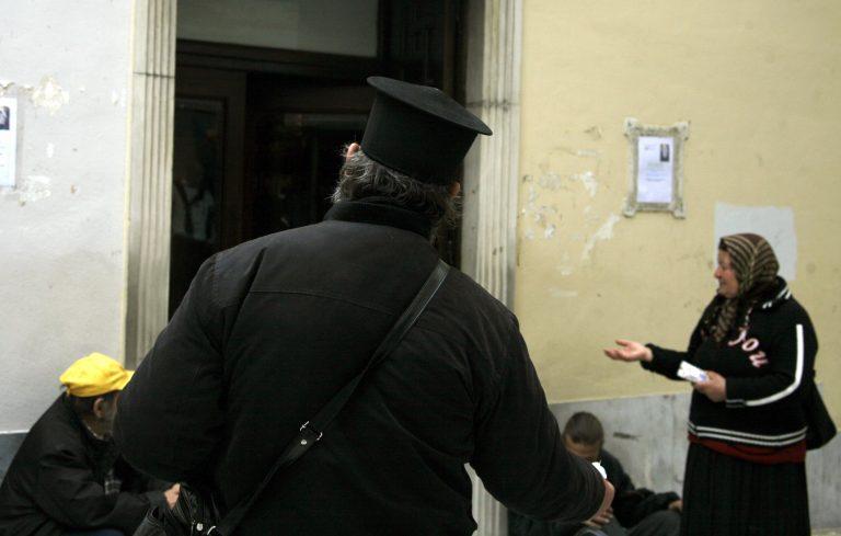 Τρίκαλα: Στο εδώλιο ιερέας για κλοπή…νερού! | Newsit.gr