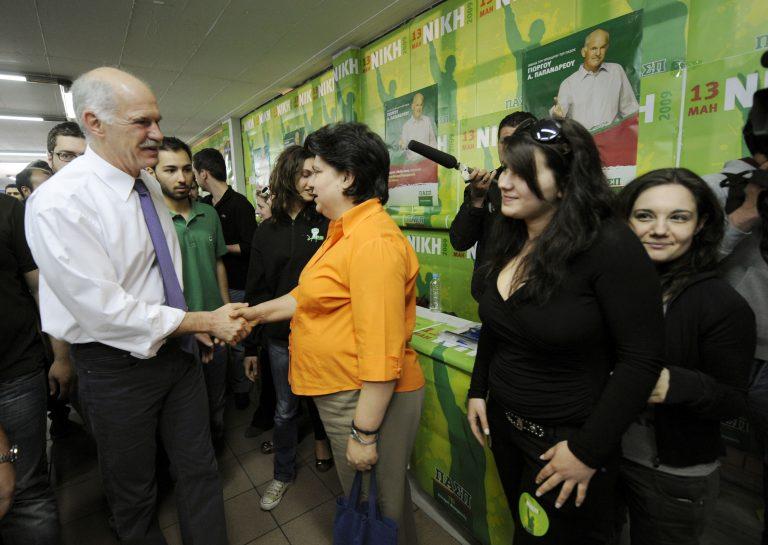 Θεσσαλονίκη: Διάσπαση της ΠΑΣΠ – Σκληρή ανακοίνωση για την πολιτική του ΠΑΣΟΚ!   Newsit.gr