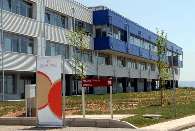 Πτώση κατά 85% σημείωσαν τα προ φόρων κέρδη της Παπαστράτος στο εννεάμηνο του 2010 | Newsit.gr