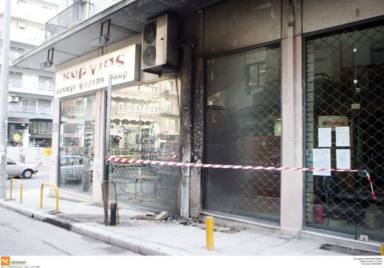 Θεσσαλονίκη: Διέρρηξαν και έκαψαν συσκευαστήριο ειδών μαναβικής! | Newsit.gr
