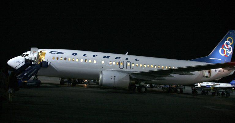 Ηράκλειο: Ένας από τους επιβάτες έκρυβε παρανομίες από… πάνω μέχρι κάτω! | Newsit.gr