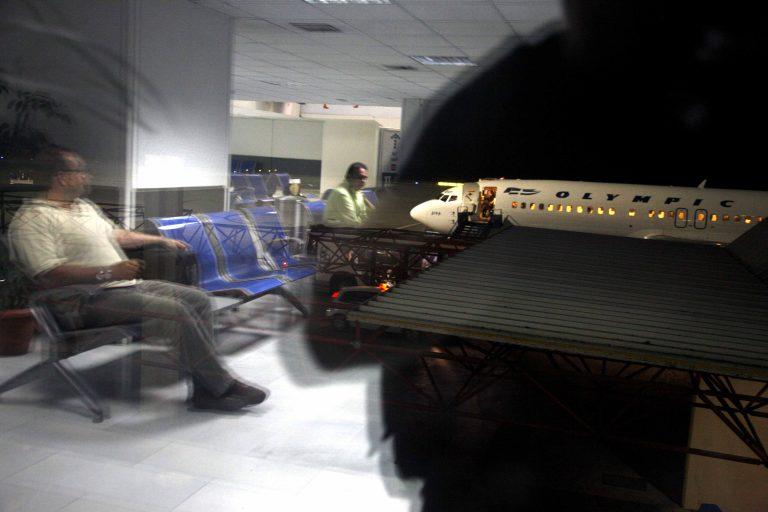 Χανιά: Πυρκαγιά σε υπόστεγο του αεροδρομίου | Newsit.gr