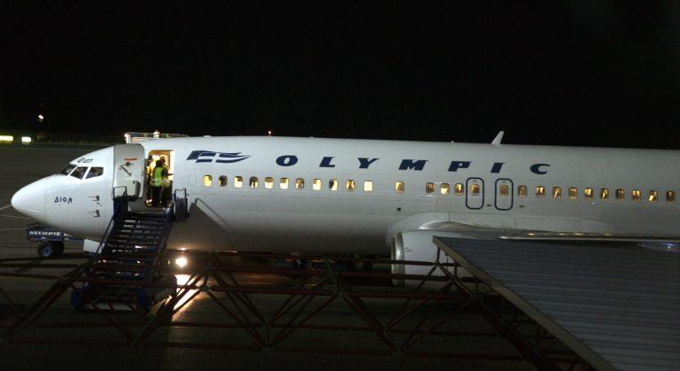 Κως: Πλήρωσε πολύ ακριβά τη φάρσα για βόμβα σε αεροπλάνο… | Newsit.gr