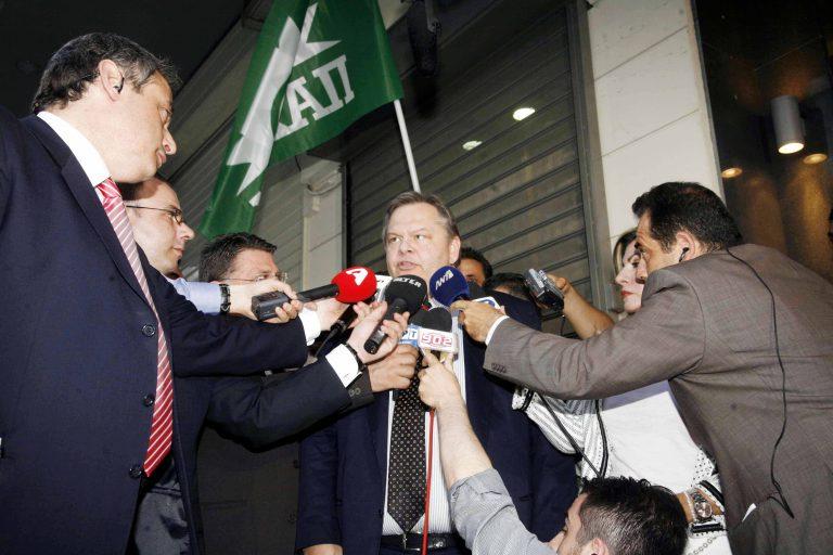 «Το πραγματικό αποτέλεσμα» περιμένει το ΠΑΣΟΚ – Καμία δήλωση πριν μιλήσει ο Βενιζέλος | Newsit.gr