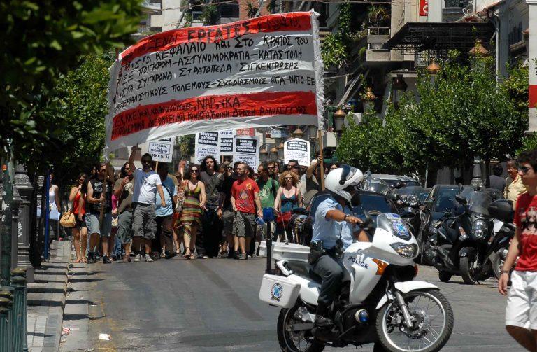 Πάτρα: Πορεία αντεξουσιαστών για τους μετανάστες | Newsit.gr