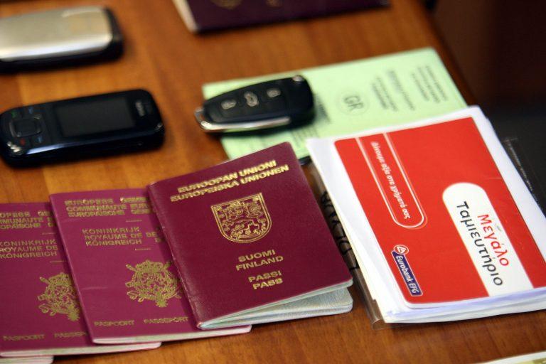 ΑχαΪα: Έκλεψαν διαβατήρια από την αστυνομία! | Newsit.gr