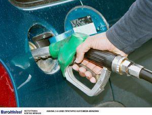 Χανιά: Χωρίς καύσιμα κινδυνεύει να μείνει ο δήμος Κισσάμου – Η αιτία του προβλήματος!