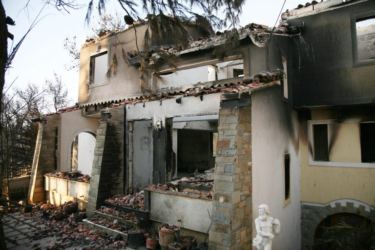 Βόλος: Πέθανε από αναθυμιάσεις!   Newsit.gr