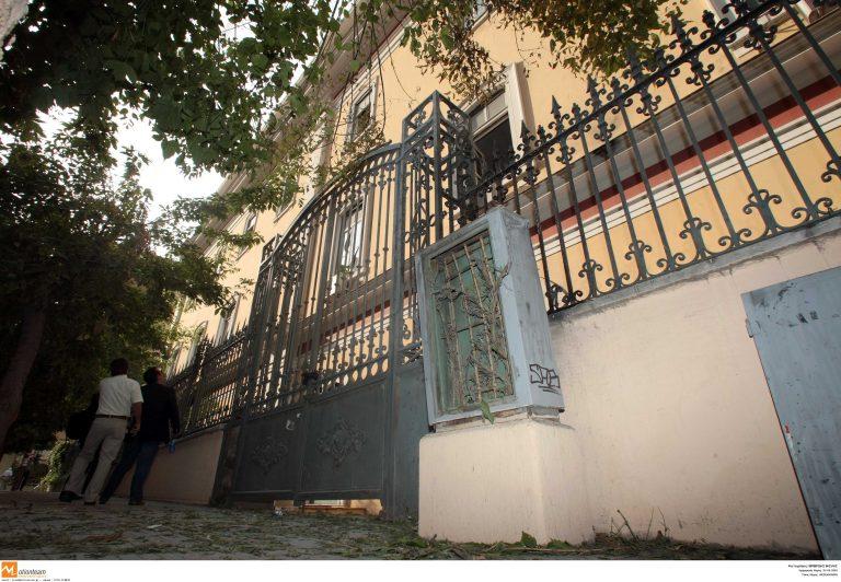 Θεσσαλονίκη: Άλλαξαν τις πινακίδες στο υπουργείο Μακεδονίας-Θράκης!   Newsit.gr