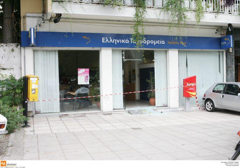 Θεσσαλονίκη: Ένοπλη ληστεία στα ΕΛΤΑ – Επιχείρηση της αστυνομίας για τον εντοπισμό των δραστών | Newsit.gr