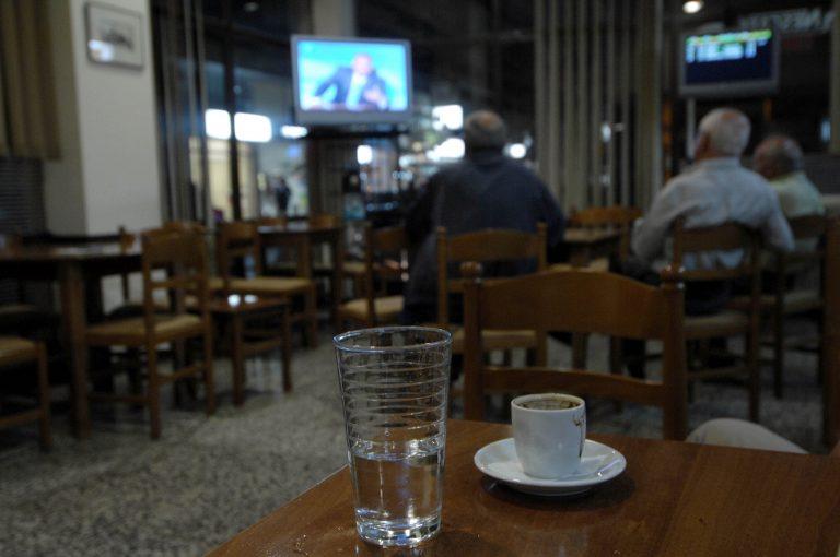 Εύβοια:Η τηλεοπτική πλάκα που έκανε ένα ολόκληρο χωριό να τρέχει… | Newsit.gr