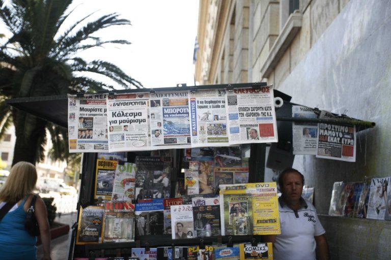 Στάση εργασίας στις εφημερίδες «Μακεδονία», «Θεσσαλονίκη» και «Σπορ του Βορρά» | Newsit.gr