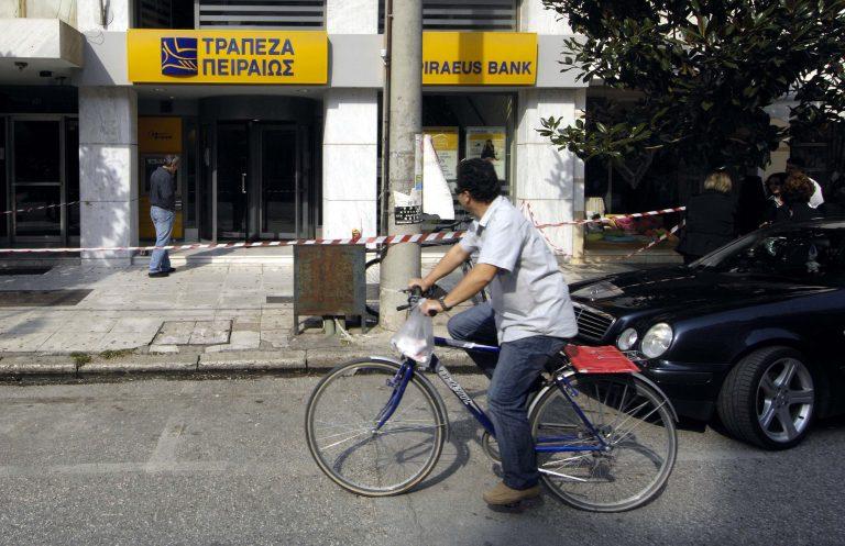 Θεσσαλονίκη: Η ληστεία των 5.000€ σε τράπεζα – Χτύπημα με το καλημέρα! | Newsit.gr