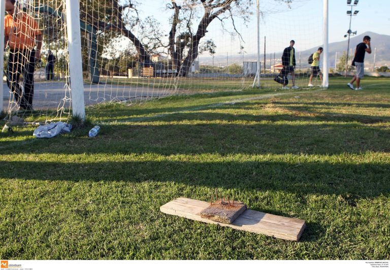Κόρινθος: Πήγαν στο γήπεδο έτοιμοι να βάλουν «φωτιά» | Newsit.gr