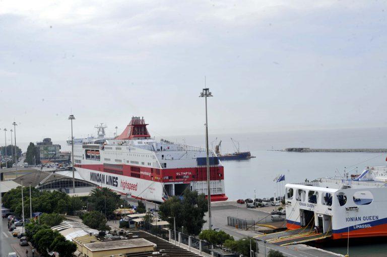 Πάτρα: Εκπτωτική κάρτα σε τουρίστες που φθάνουν στο λιμάνι! | Newsit.gr