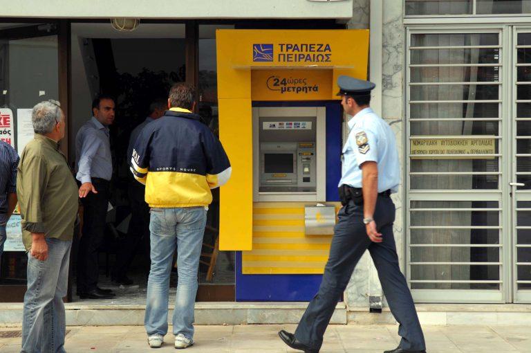 Χαλκιδική: Σήκωσαν ΑΤΜ με 82.000€! | Newsit.gr