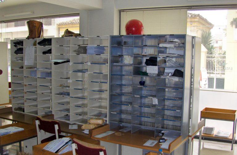 Ηλεία: Υπάλληλος των ΕΛ.ΤΑ. υπεξαίρεσε 70.000€! | Newsit.gr