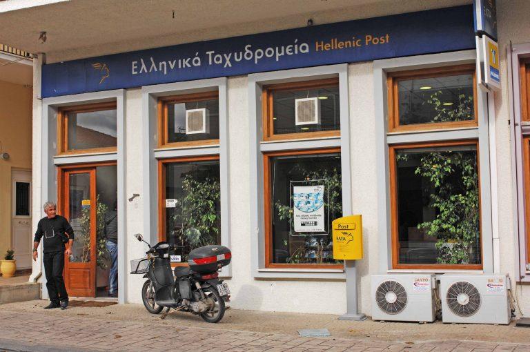 Φθιώτιδα: Λήστεψαν και έδεσαν υπάλληλο στα ΕΛ.ΤΑ!   Newsit.gr