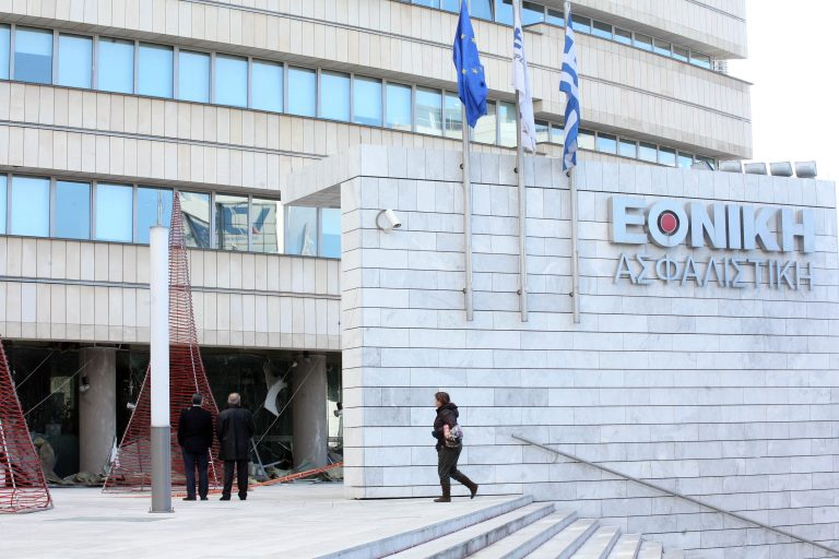 Θεσσαλονίκη: Έτσι… ξετίναξαν την »Εθνική Ασφαλιστική»-Κέρδισαν πάνω από 1εκ.€! | Newsit.gr