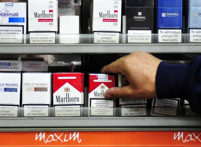 Λασίθι: Πίσω από τα τσιγάρα… μπαρούτι! | Newsit.gr