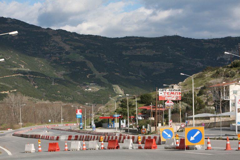 Λάρισα: Αγωγή του υπεραστικού ΚΤΕΛ για το κλείσιμο των Τεμπών! | Newsit.gr