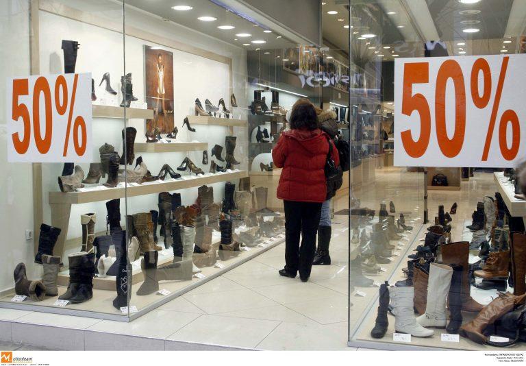 Θεσσαλονίκη: Ο Αϊ Βασίλης δεν έφερε δώρα στους εμπόρους -Πτώση τζίρου για το 86%! | Newsit.gr