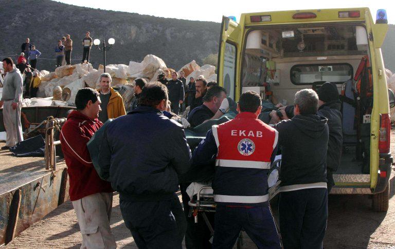 Καρδίτσα:Τον βρήκαν νεκρό, δεμένο με σχοινί κάτω από μία βάρκα! | Newsit.gr