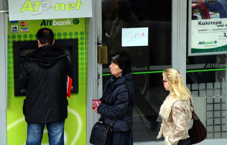 Αρκαδία: Τον έπιασαν την ώρα που προσπαθούσε να διαρρήξει ΑΤΜ! | Newsit.gr