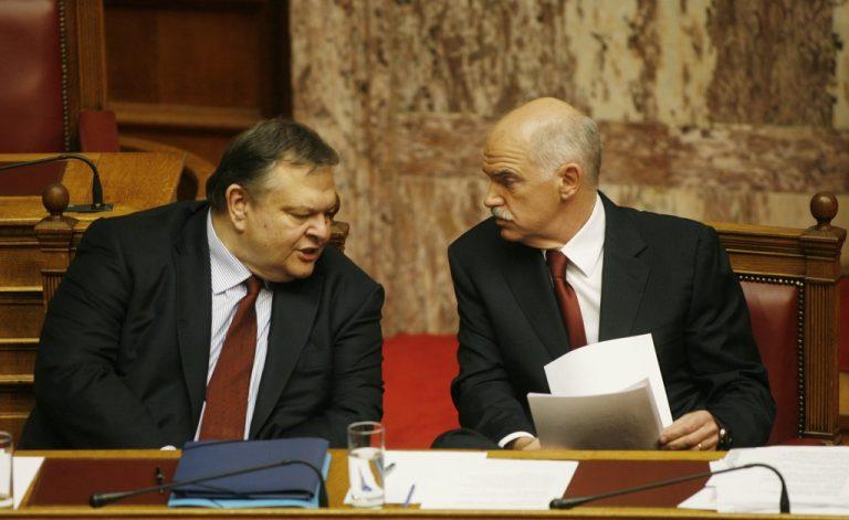 Κυβέρνηση εσωκομματικής εκτόνωσης – Εκτός κάποιοι… φίλοι – Όλες οι «καραμπόλες» | Newsit.gr