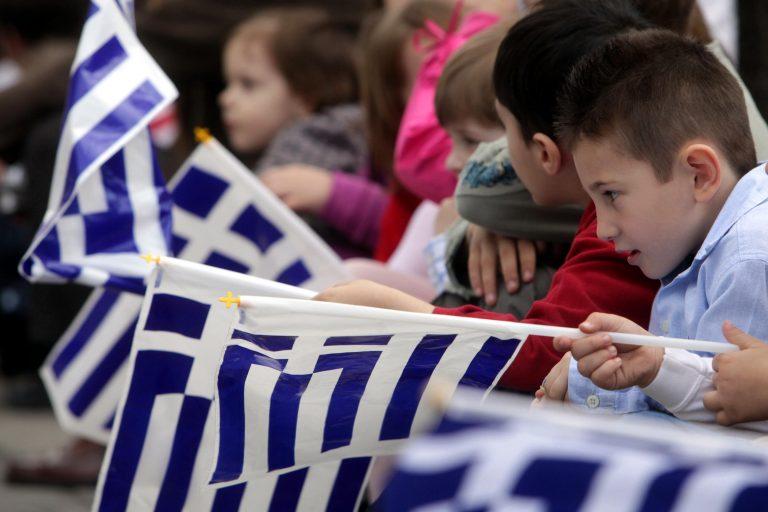 Λάρισα: Απαγόρευσαν σε παιδί με σύνδρομο Down να παρελάσει! | Newsit.gr