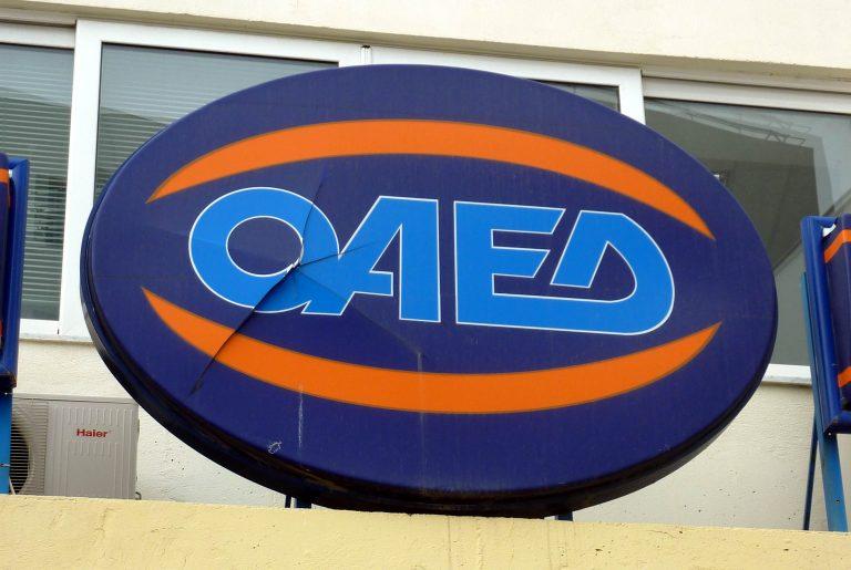 Ηράκλειο: Απάτη στα γραφεία του ΟΑΕΔ! | Newsit.gr