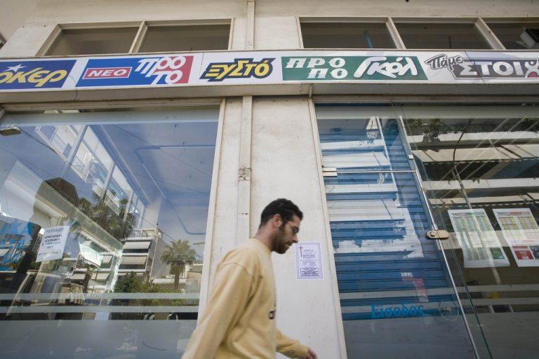 Μετέφεραν την απεργία οι πράκτορες του ΟΠΑΠ – Θα συναντηθουν στις 12/01 με τον Δ. Κουσελά | Newsit.gr
