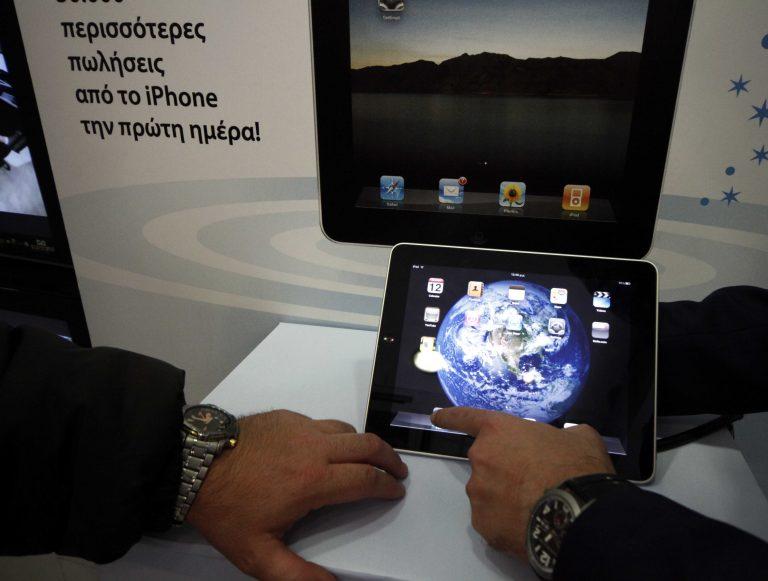Ο Μητροπολίτης Καλαβρύτων απέκτησε… iPad! | Newsit.gr