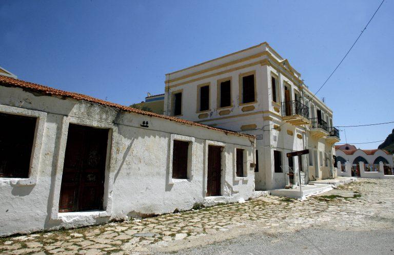 Ηράκλειο: Πήγαν να αρπάξουν το »φιλέτο» με πλαστή διαθήκη! | Newsit.gr