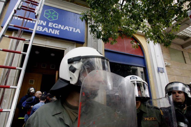 Ελεύθερος ο ένας από τους δύο κατηγορούμενους για τη Marfin | Newsit.gr