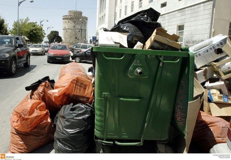 Θεσσαλονίκη: Εισαγγελική παρέμβαση για τα σκουπίδια | Newsit.gr