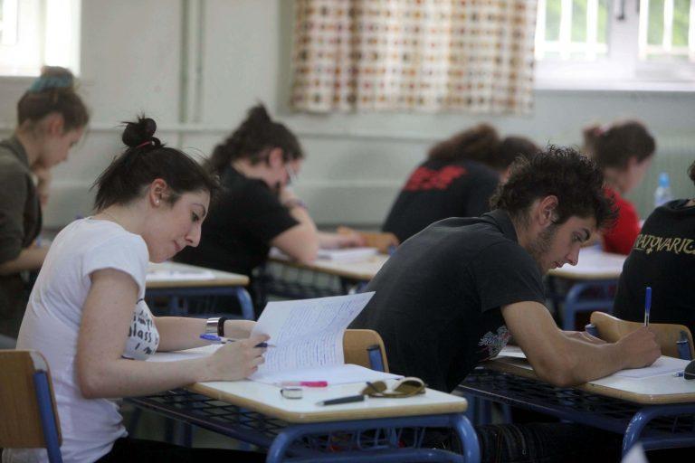 Κρήτη: Το υπουργείο Παιδείας εξακολουθεί να ξεχνάει 166 μαθητές με ειδικές ανάγκες! | Newsit.gr